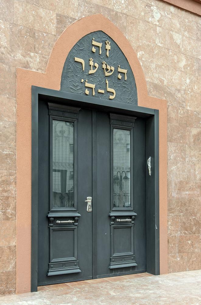 """עידן דלתות - IDAN DOORS - פרויקט בית כנסת """"הליכות עולם"""" - דלת ראשית"""