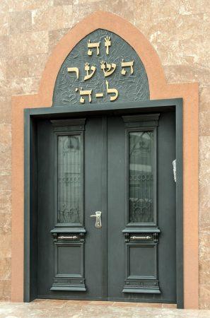 """עידן דלתות - IDAN DOORS - פרויקט בית כנסת """"הליכות עולם"""""""