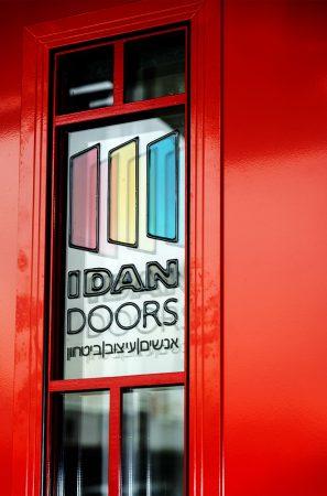עידן דלתות - IDAN DOORS - פרויקט אולם תצוגה
