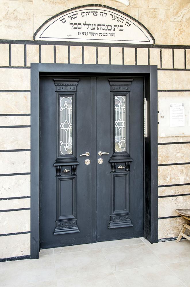 """עידן דלתות - IDAN DOORS - פרויקט בית כנסת """"עולי בבל"""" - חזית"""