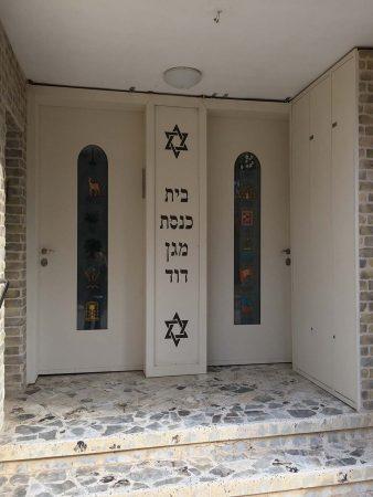 עידן דלתות, IDAN DOORS, בית כנסת